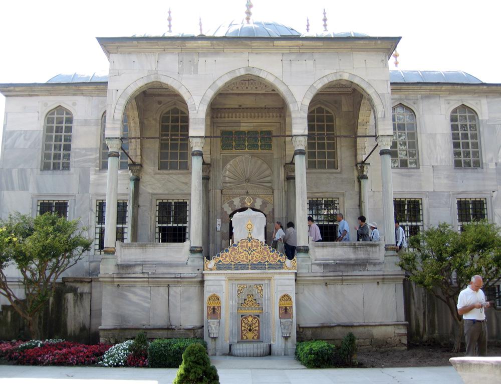 Biblioteca Enderûn - Sultan Ahmet III
