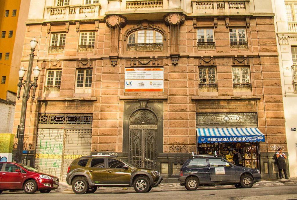 Edifício Sampaio Moreira - Térreo