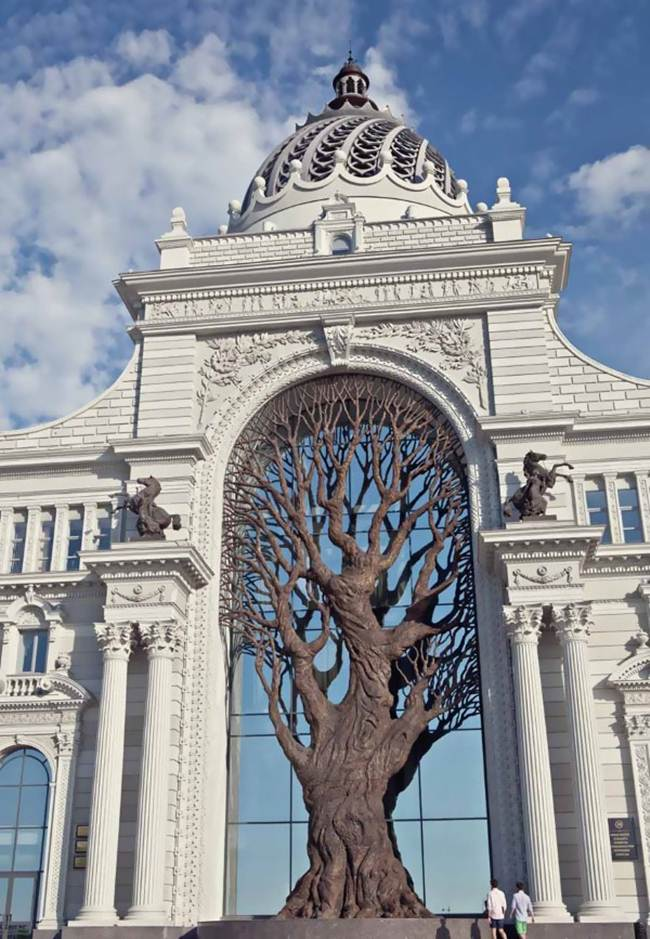 Palácio do Agricultor - Kazan - Rússia